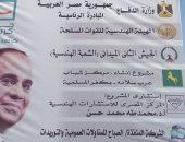 رئيس مركز الحسينية بالشرقية: نسبة تنفيذ المشروعات بقرى حياة كريمة بلغت 45%