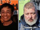 """""""فى حالة صدمة"""".. أول تعليق من الصحفيين الفائزين بجائزة نوبل للسلام لعام 2021"""