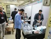 لجنة انتخابات الأطباء: إعلان النتائج النهائية الأحد المقبل فى مؤتمر صحفى