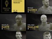 الكرة الذهبية.. هالاند ورياض محرز في قائمة أول 5 مرشحين
