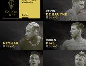 الكرة الذهبية.. نيمار ودي بروين يتصدران قائمة رابع 5 مرشحين