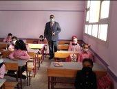"""""""تعليم دمياط"""" انتظام العملية التعليمية وتكثيف المتابعات الميدانية فى أول يوم دراسى"""