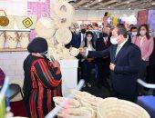 أخبار مصر.. الرئيس السيسي يوجه بتقديم التسهيلات والدعم لتعزيز الحرف التراثية