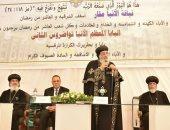 تدشين كنيسة السيدة العذراء مريم بمدينة العاشر من رمضان.. صور