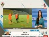 أيمن يونس للإعلامية فرح على بقناة الزمالك: كيروش مدرب عالمى والمنتخب سيقدم مباراة قوية فى ليبيا