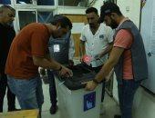 مفوضية الانتخابات العراقية: مهلة تقديم الطعون بنتائج الانتخابات تنتهى بعد غد