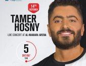 تامر حسنى يحيى حفلاً غنائيًا بمركز المنارة 14 أكتوبر