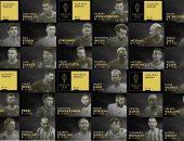 الكرة الذهبية .. تشيلسي والسيتي أكثر الأندية المرشحة للجائزة