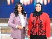 """وزيرة التضامن الاجتماعى ضيفة منى الشاذلى فى """"معكم"""" ..الجمعة"""