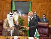 """أبو الغيط يوقع مذكرة تفاهم مع """"مجلس التعاون الخليجى"""" لتعزيز التعاون المشترك"""
