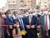 محافظ أسوان يفتتح مدرسة الناصرية الإعدادية بنات بعد التطوير.. صور