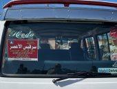 حملات مكثفة لمرور دمياط بهدف القضاء على استغلال سائقى السرفيس
