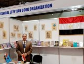 هيئة الكتاب تختتم مشاركة مصر بمعرض باكو الدولى للكتاب بأذربيجان.. صور