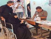 المفوضية العليا للانتخابات العراقية: إعلان نتائج الانتخابات سيكون خلال 24 ساعة