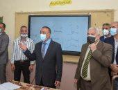 محافظ الإسكندرية يتابع انتظام الدراسة بالمدارس مع بدء الدراسة.. لايف وصور
