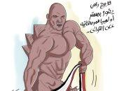 """بيج رامي يفوز بـ """"مستر أولمبيا"""" للمرة الثانية على التوالي في كاريكاتير اليوم السابع"""