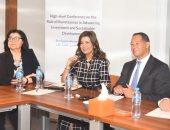 وزيرة الهجرة: نسعى لدعم الاستثمارات المصرية بالخارج وتطوير مهارات العمالة