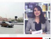 """طقس ثانى أيام الدراسة حار على القاهرة.. واحذروا الشبورة المائية """"فيديو"""""""