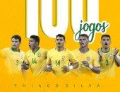 تياجو سيلفا يصل للمباراة رقم 100 مع منتخب البرازيل
