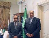 قنصل السعودية يستقبل رئيس غرفة الملاحة لبحث العلاقات المشتركة