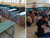 عزل المدير وإعادة تجهيز الفصل..رد حاسم من التعليم بواقعة مدرسة المثلث (فيديو)