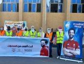 بصور محمد صلاح.. حملة للتوعية بمخاطر الإدمان فى جامعة كفر الشيخ.. صور