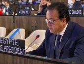 وزير التعليم العالى يلقي كلمة المجموعة العربية فى الدورة (212) لمجلس اليونسكو