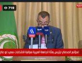 الجامعة العربية: المرأة شاركت بفاعلية فى انتخابات العراق