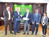 بروتوكول تعاون بين جامعة الإسكندرية وشركة عالمية لنظم المعلومات الجغرافية