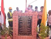 محافظ أسيوط يضع حجر أساس مشروع صرف قرى الفتح بتكلفة 1.7 مليار جنيه
