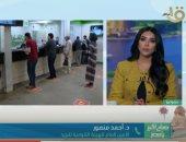 """""""القومية للبريد"""" للقناة الأولى: نخدم مليون مصرى يوميا ولدينا أكثر من ألفى ماكينة"""