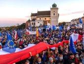 آلاف البولنديين يتظاهرون للمطالبة ببقاء بلادهم فى الاتحاد الأوروبى