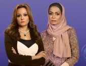 """حكاية """"مش مبسوطة"""" لـ بشرى وداليا مصطفى ترصد كفاح الأزواج مع صعوبات الحياة"""