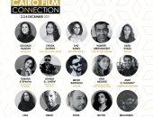 ملتقى القاهرة السينمائى يختار 15 مشروعاً للمشاركة فى نسخته الثامنة