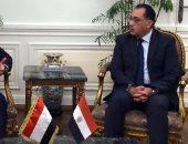 مجلس الوزراء اليمنى: رئيس الحكومة يصل عدن بعد زيارة ناجحة للقاهرة