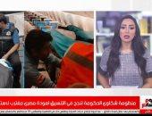 فيديو..القصة الكاملة لعودة مصري من قطر لاستكمال رعايته الطبية