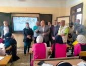 نائب محافظ الجيزة ومدير التعليم يحضران الطابور الصباحى بمدرسة كرداسة