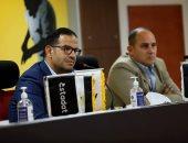 مجلس إدارة استادات يجتمع بمسؤولى النشاط الرياضى لمناقشة إنجازات 4 أشهر