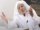 """""""ممرض الحاكم"""".. البحرين تودع أقدم ممرض فى المملكة"""