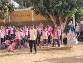 رجعوا التلامذة.. فى ثالث أيام الدراسة طابور الصباح من مدارس سوهاج .. لايف