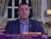 """ممثل الأمم المتحدة لـ""""المناخ الدولى"""": مصر لديها قدرات كبيرة فى الطاقة المتجددة"""