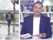 الأرصاد تتوقع سقوط أمطار على هذه المناطق .. والعظمى بالقاهرة 31درجة