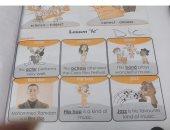 التعليم تنفى وضع صورة الفنان محمد رمضان فى كتاب الإنجليزية للثالث الابتدائى