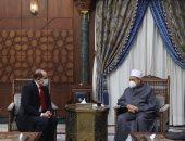 الإمام الأكبر: الأزهر يحمل على عاتقه دعم القارة الإفريقية علميا ودعويا