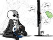 الشخص المسيس السلبى لا يرى أى أخبار إيجابية فى كاريكاتير سعودى