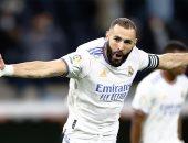"""ريال مدريد يتغزل فى تفوق بنزيما على محمد صلاح وهالاند فى قائمة هدافى """"بيج 5"""""""