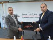 إصدار الإرشادات العامة لجهاز المنافسة لمواجهة «التواطؤ فى التعاقدات الحكومية»