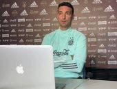 مدرب الأرجنتين: نخوض مباراة بيرو بنفس التشكيل وميسى يشعر بالراحة مع زملائه