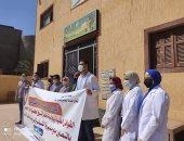 قافلة طبية بالتنسيق بين جامعة كفر الشيخ ومديرية الشباب والرياضة ببرج مغيزل