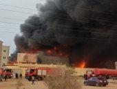 السيطرة على حريق مصنع الهلال والنجمة بالعاشر من رمضان